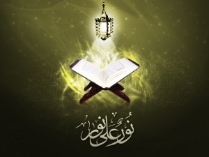 Islamic-Wallpapers-of-the-Holy-Quran1-300x2252