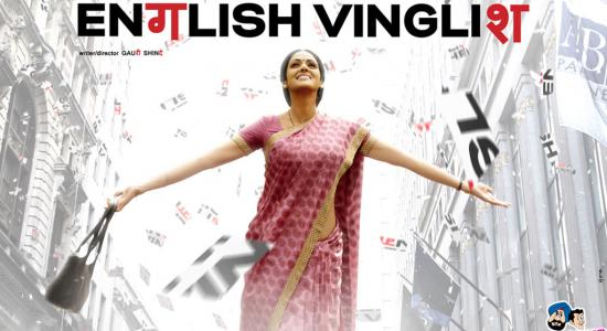 english-vinglish-review
