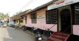 ഉസ്താദ് കായിക്കാ ഹോട്ടല്