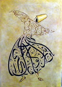 sufism_and_tasawwuf_by_essani666-d464bu6