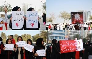 bahrain-shia-sunni-unity-show