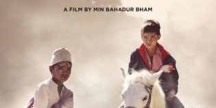 ദി ബ്ലാക് ഹെന് : നേപ്പാളി സിനിമയിലെ പുതു വിസ്മയം